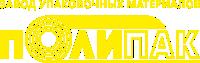 Полипак