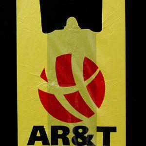 АРТ желтый