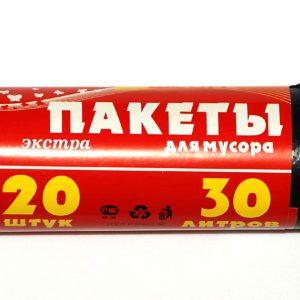 МусЭкстра 20_30